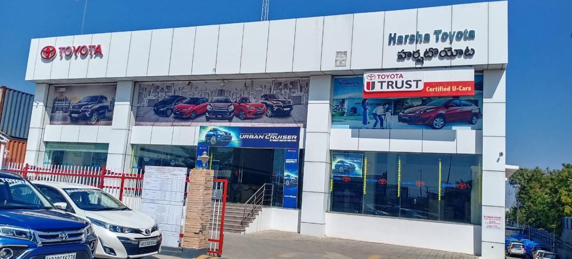 Harsha Toyota | Toyota Dealer | Used Cars